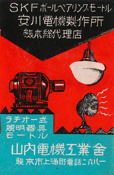 japanese-4