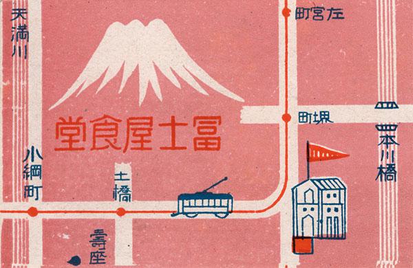 japanese-a