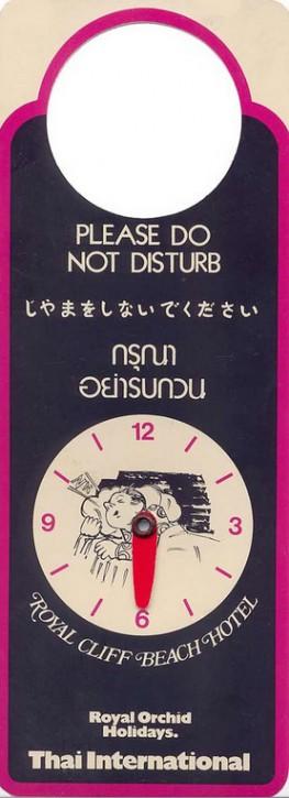 dnd_clock_royalcliff_thailandEDIT