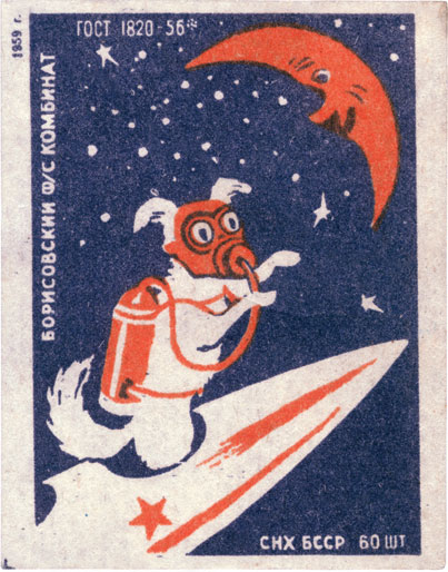 A 1959 Soviet matchbox label from the Borisovsky Works shows a space dog flying to the Moon. (© FUEL Publishing / Marianne Van den Lemmer)