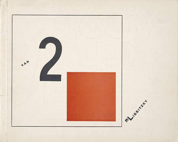 "Top: Poster for the film ""The Man With the Golden Arm,"" 1955, by Saul Bass. Above: An untitled composition by El Lissitzky from 1922."