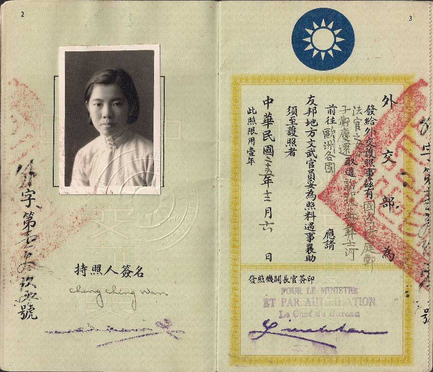 Kaplan's only Chinese diplomatic passport was issued to Cheng Ching Wan in 1936.