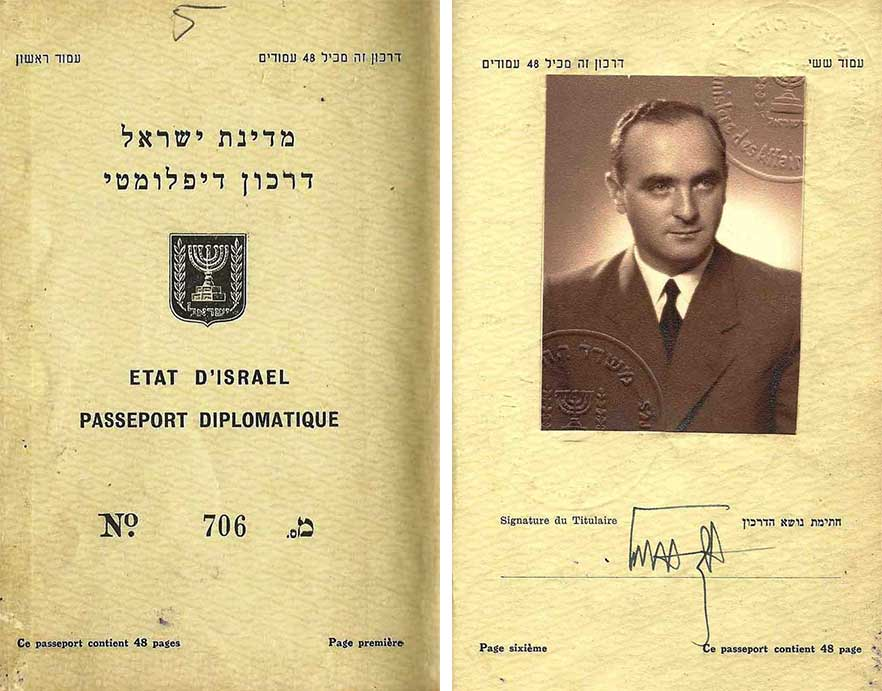A 1951 Israeli diplomatic passport for Ehud Avriel, an activist who helped many Jews flee Europe for British Palestine. (Click to enlarge)