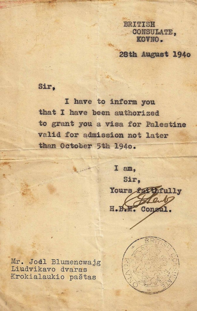 Joel Blumencwajg's acceptance letter from the British Consulate authorizing his immigration to British Palestine.