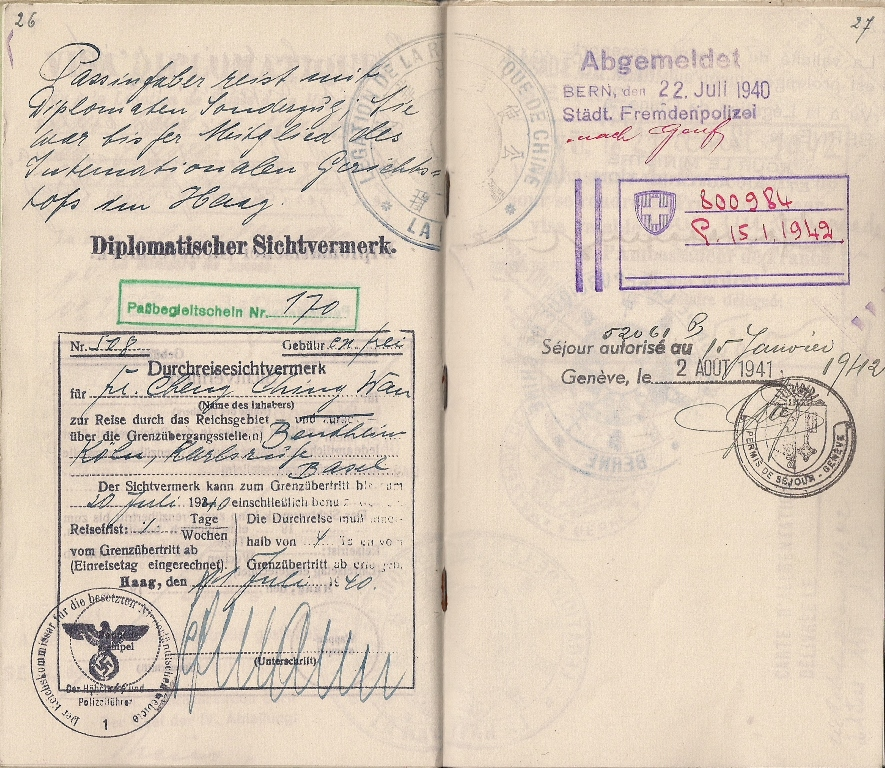 Cheng Ching Wan's passport includes this rare 1940 visa, issued by the German SS, for a special diplomatic train used to escape occupied Holland for Switzerland. (Click to enlarge)
