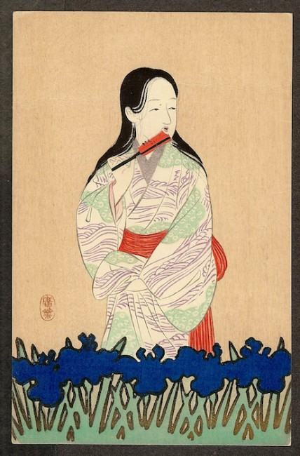 Japan Nouveau 4