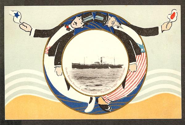 Japan Nouveau 18
