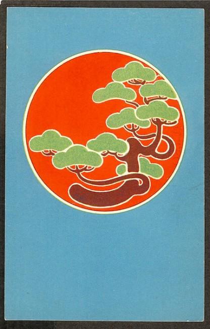 JapanNouveau 1