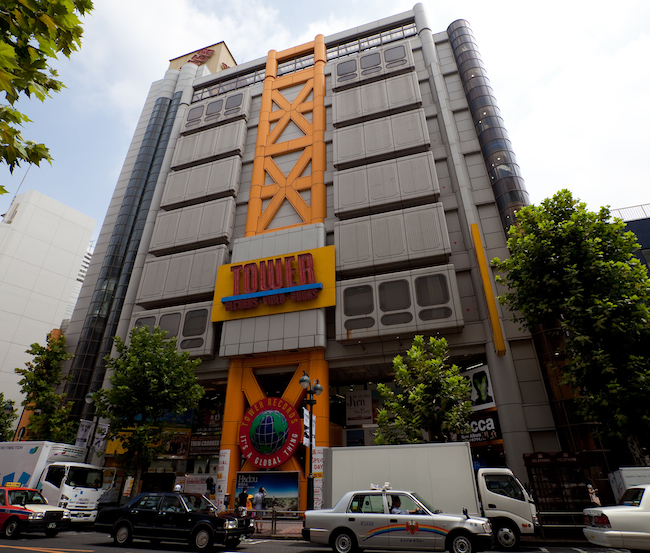 Today, Tower Records still exists, but only in Japan, having been sold off to raise cash at the start of Tower's financial woes. The Shibuya store in Tokyo is the largest of the Japanese chain's 85 outlets, and is thought to be one of the biggest music stores in the world.