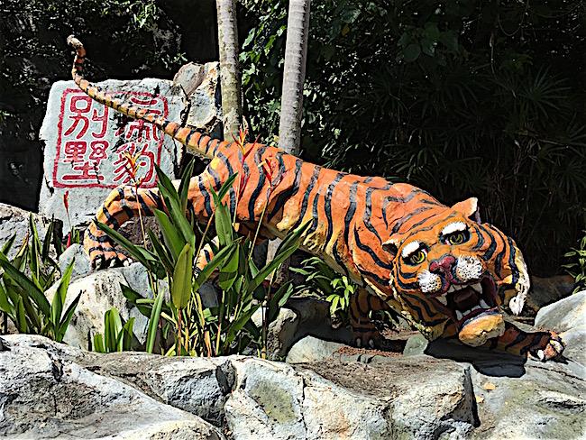 HP-Tiger