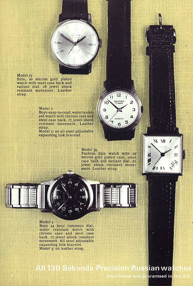 A page from a 1968 Sekonda catalog.