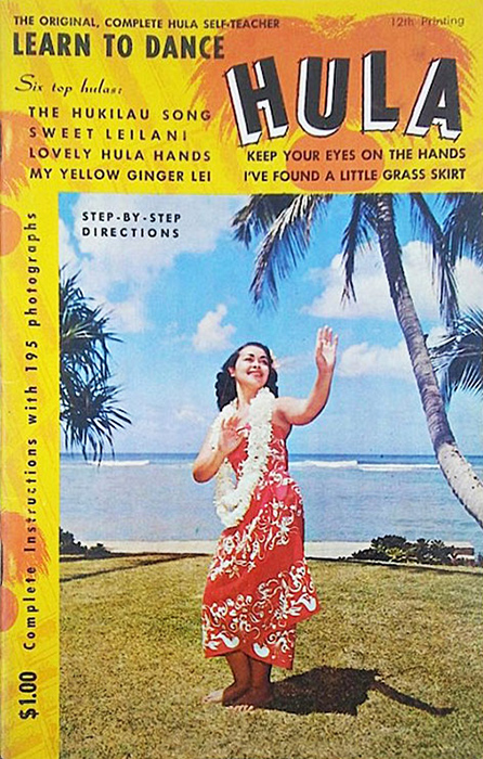 hula_learntodancebook-e1490048201914