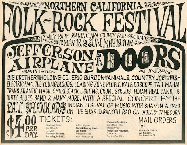 During the Northern California Folk-Rock Festival in 1968, Janis Joplin confided her conflicted feeling about leaving Big Brother and the Holding Company for a solo career to Marty Balin and Jerry Garcia.