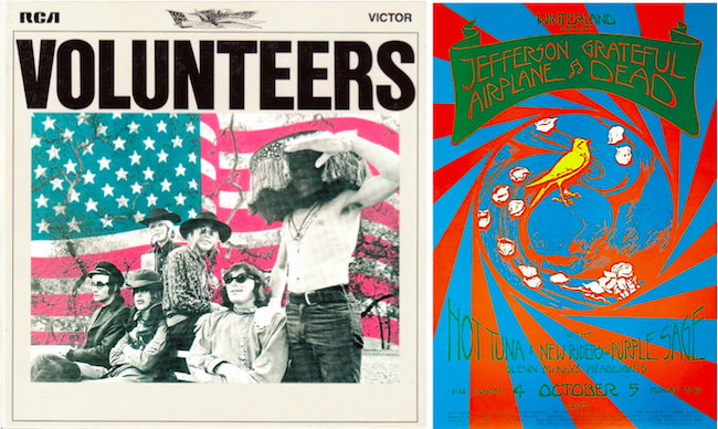 "Balin's last album with Jefferson Airplane was ""Volunteers,"" 1969, for which he wrote the lyrics and sang lead vocals on the title track. His band performed on October 4, 1970, the night his good friend Janis Joplin died of a heroin overdose, but he did not."