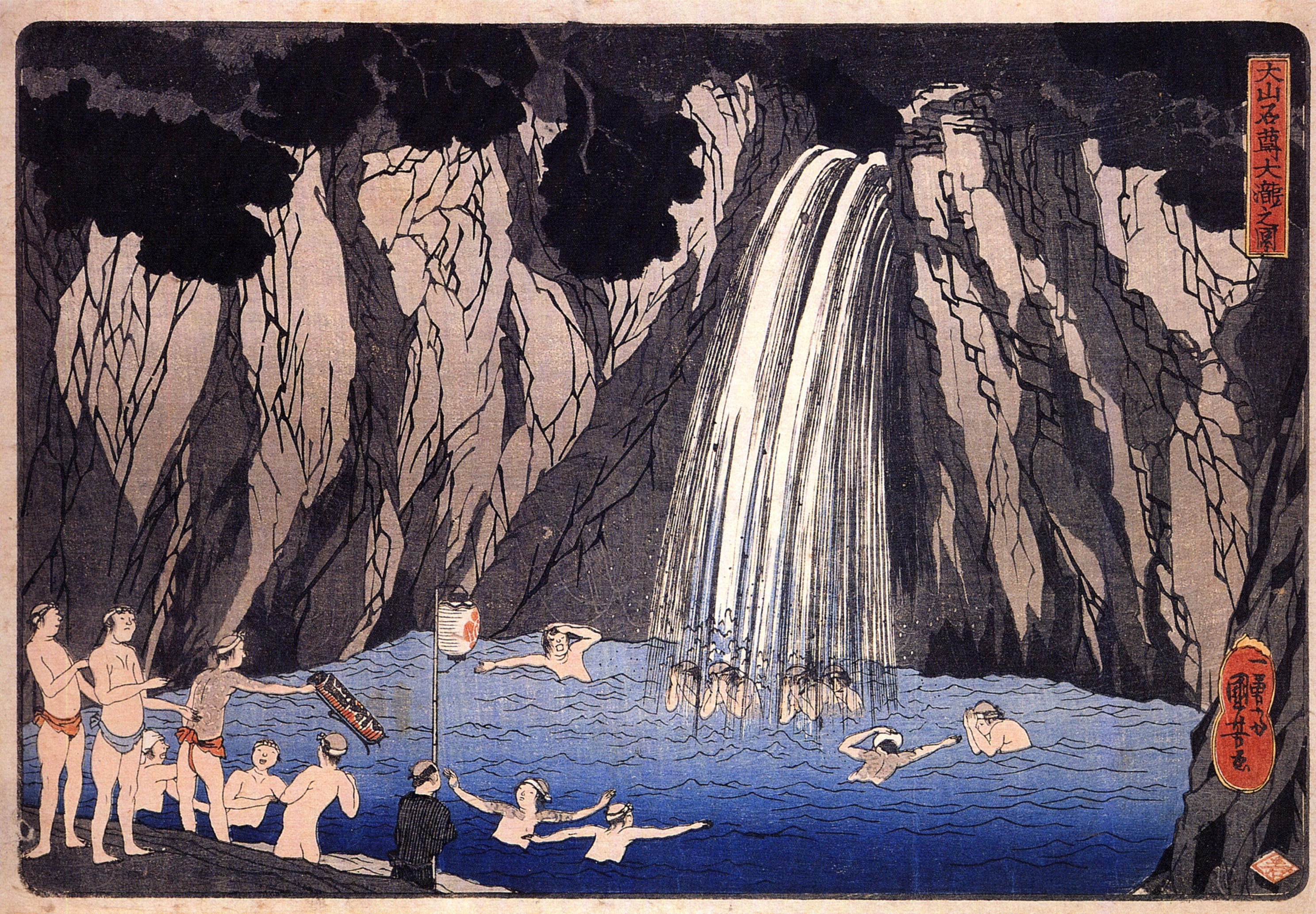 "This print by Utagawa Kuniyoshi, ""Great Falls of Sekison at Ôyama,"" shows several male bathers with tattoos on their arms and backs, seen mostly as vague grey coloring, c. 1830s."