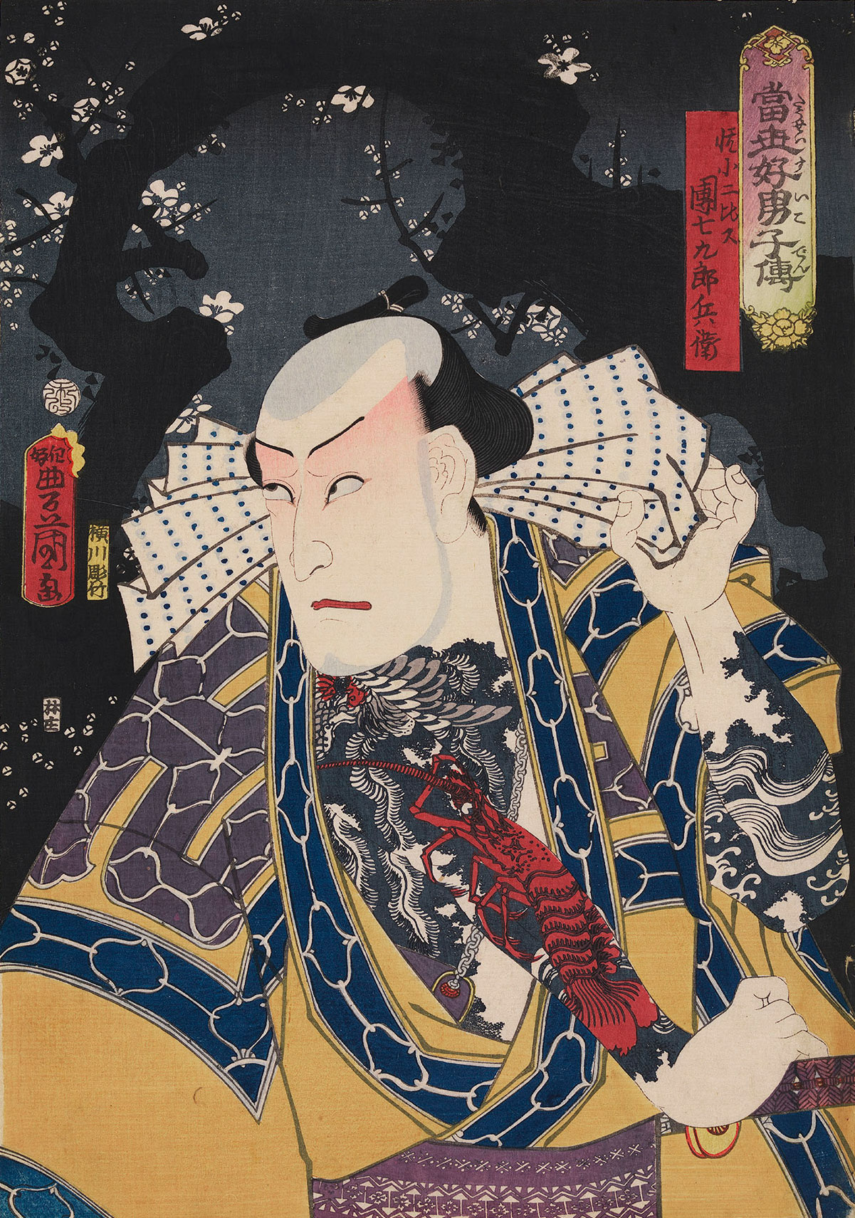"This print from the ""Plum"" tryptich in ""A Contemporary Water Margin"" by Utagawa Kunisada I, c. 1859, depicts actor Ichikawa Kodanji IV dressed for the role of Danshichi Kurobei, a fishmonger. © <a href=""http://www.mfa.org/"">Museum of Fine Arts, Boston</a>."