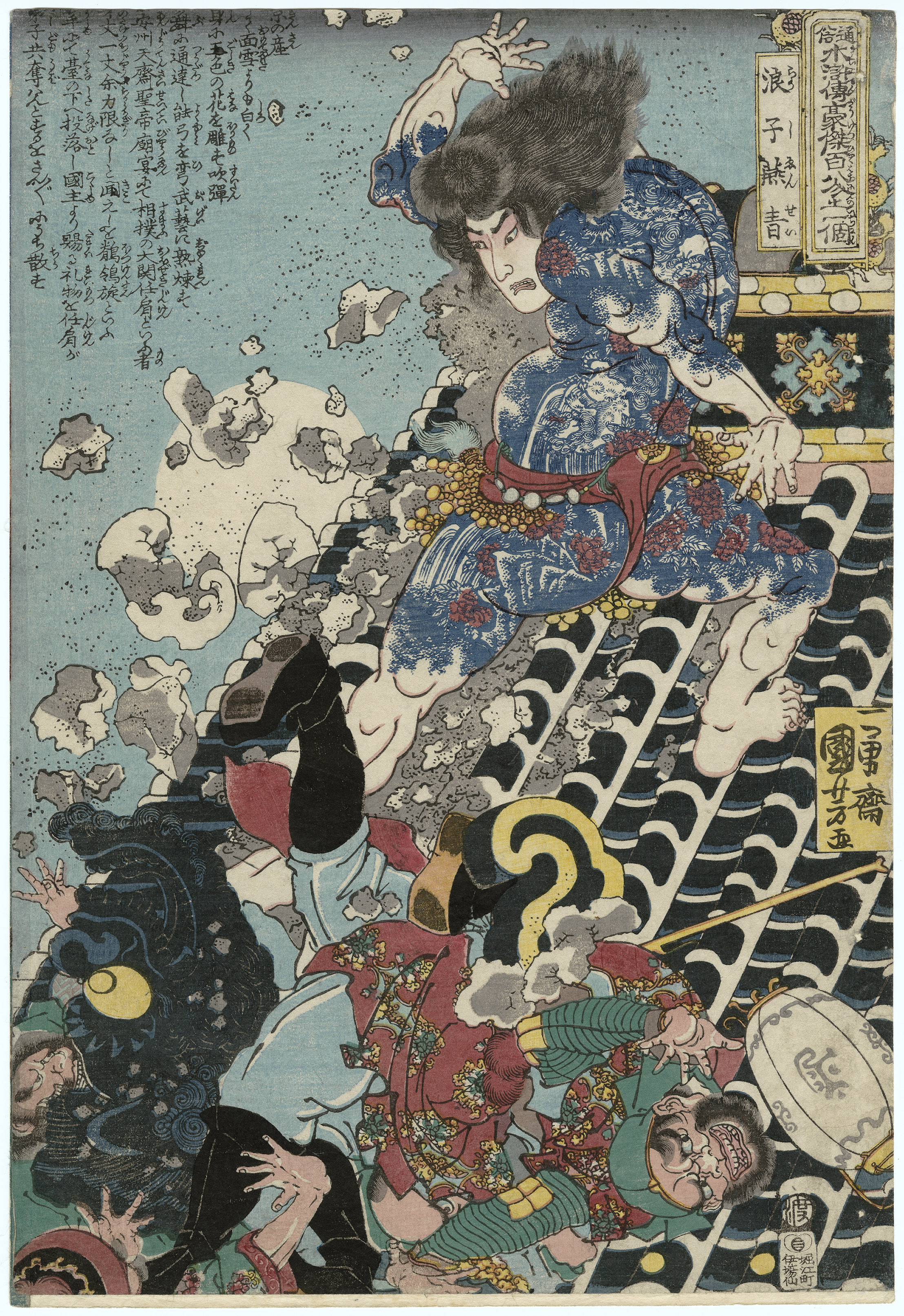 """""""Yan Qing, the Graceful"""" is adorned with tattoos of lions, peonies, and waterfalls in this print from the series """"108 Heroes of the Popular Water Margin"""" by Utagawa Kuniyoshi, c. late 1820s and reprinted around 1843-47. ©<a href=""""http://www.mfa.org/"""">Museum of Fine Arts, Boston</a>."""
