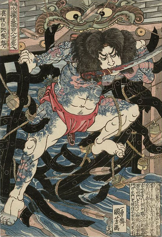 """Zhang Shun, the White Streak in the Waves"" from the series ""108 Heroes of the Popular Water Margin"" by Utagawa Kuniyoshi, c. 1827-1830."