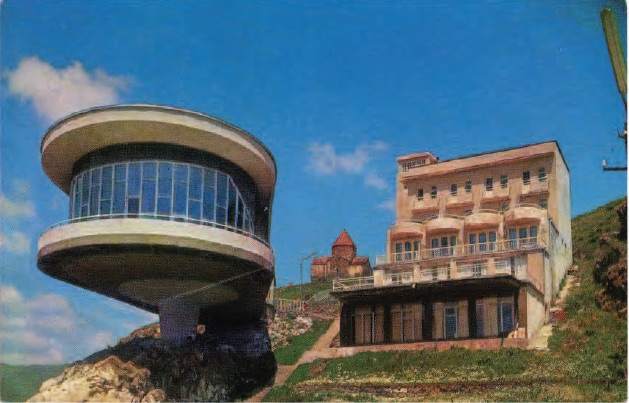 brutal_armenianwritersunionguesthouse_1932right_1963extension_postcard1969