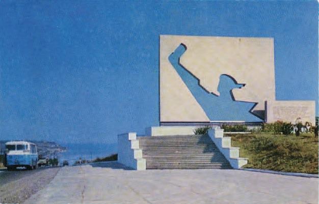 brutal_odessabeltofglory_Grigorievka_builtlate1960searly1970s_postcard1975