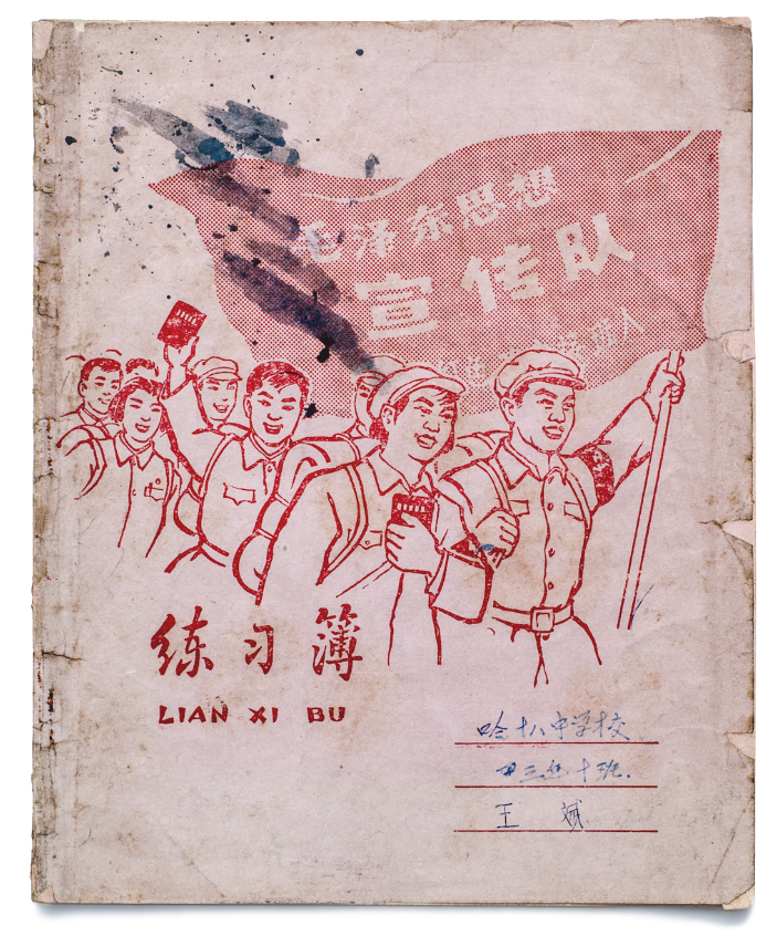 "The cover of a Chinese student's <a href=""https://www.exercisebookarchive.org/books/chn7079xxxx1/"" target=""_blank"">composition book</a> from the 1970s. Inside, one passage reads: ""During this summer vacation, I will do my homework, I will comply with national policies and regulations, I will help my family reduce the burden, and finally I will strictly keep up with my demands."""