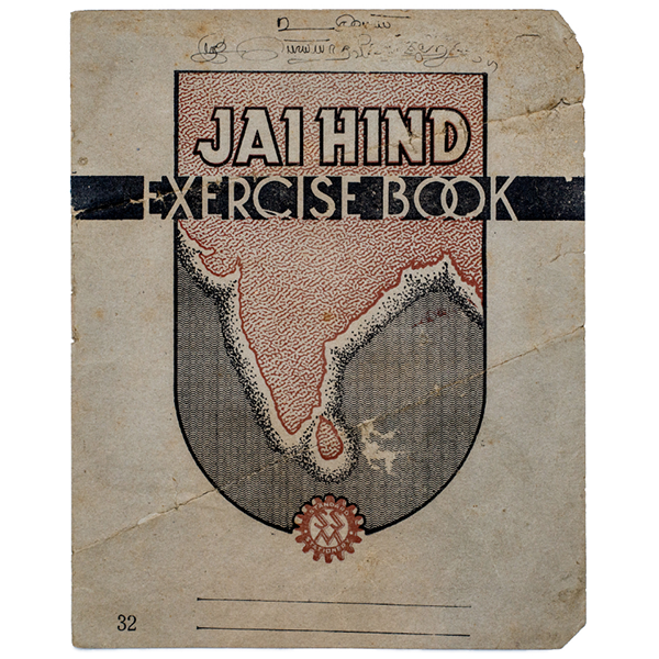A notebook from India, c. 1950s.