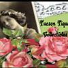 tucson-tiques